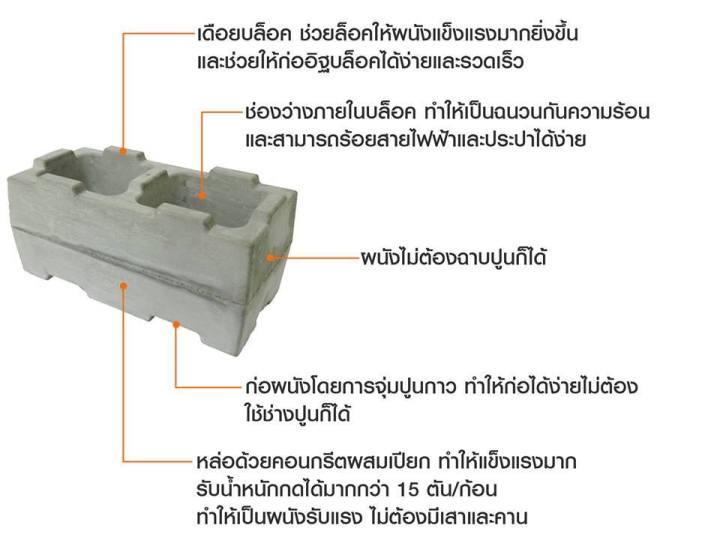 Product_33937_851484830_fullsize.jpg