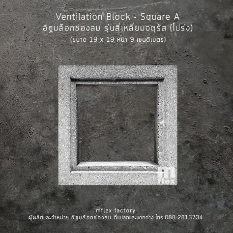 2009_Square A