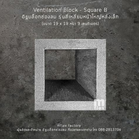 2009_Square B