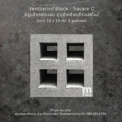 2009_Square C