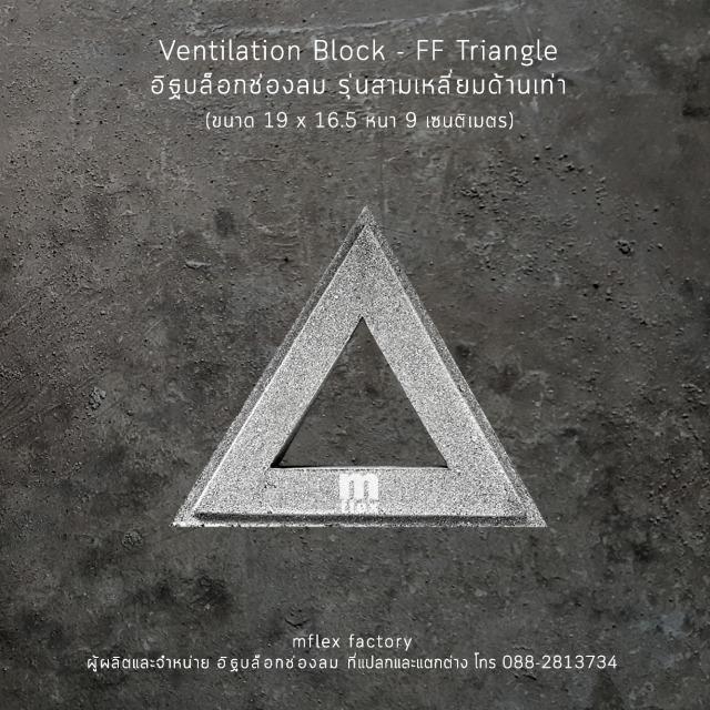 2009_ff-triangle